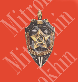 """Mitrokhin, """"palestra"""" per manipolatori occulti. Il caso Nicola Biondo"""